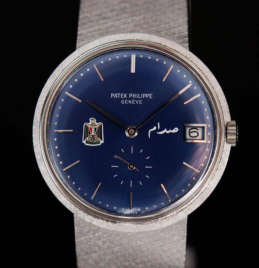 Patek Philippe Ref 3445 Sadam Hussein Logo