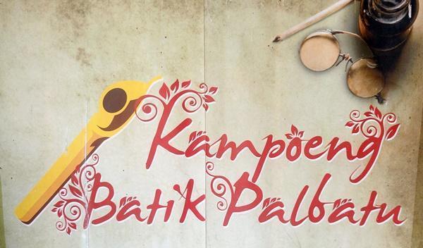 kampoeng batik palbatu