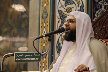 علي الجفيري - التغطية المصورة لمجلس ليلة 7 من شهر رمضان – 1440 هـ 6