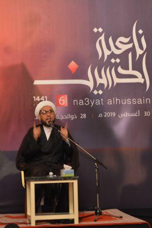 المصورة لفعالية ناعية الحسين 6 - محرم – 1441 هـ 10