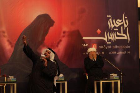 المصورة لفعالية ناعية الحسين 6 - محرم – 1441 هـ 38