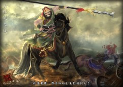 """Zhang Fei – Three Kingdom"""
