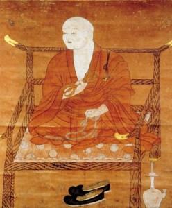 Eichu moine Boudhiste
