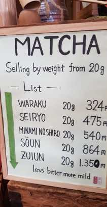 Boutique de thé Matcha Uji