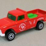 MB1041-04 : 1962 Nissan Junior