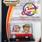 Matchbox My Classic Car package