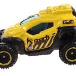 MB963-04 : Spark Arrestor