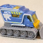 MB842-03 : Blizzard Buster