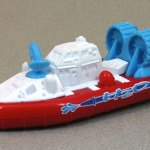 MB519-02 : Fire Hovercraft