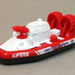 MB519-14 : Fire Hovercraft