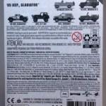 Matchbox MB1057-04 : Jeep Gladiator