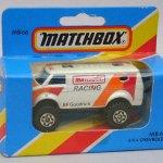Matchbox 1984 Box