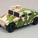 Matchbox MB256-02 : Hummer