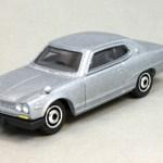 Matchbox MB1022-01 : 1971 Nissan Skyline 2000 GTX