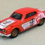 Matchbox MB1022-06 : 1971 Nissan Skyline 2000 GTX