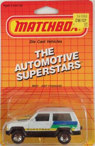 Matchbox 1987 Long Card