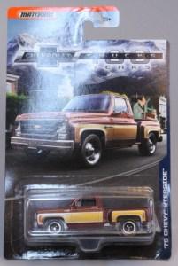 Matchbox MB991 : 1975 Chevrolet Stepside