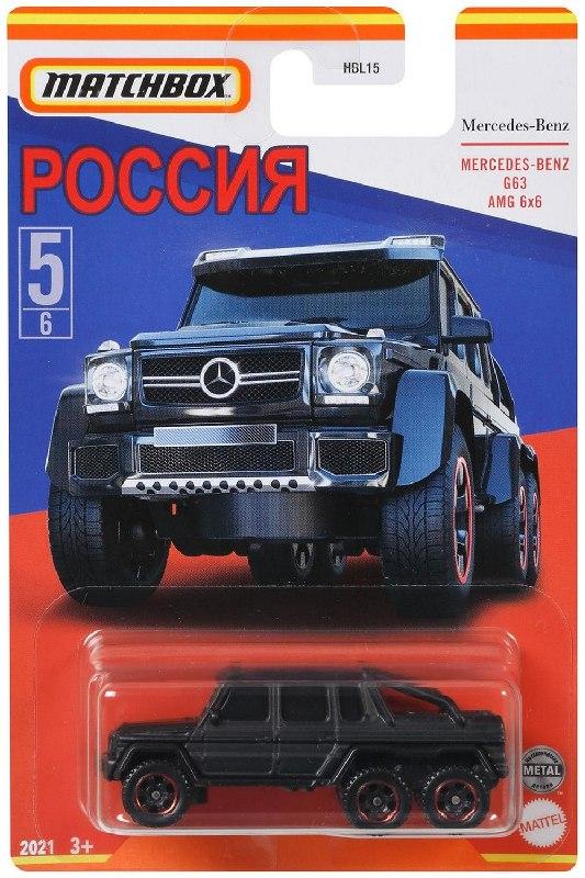 Matchbox MB1056 : Mercedes-Benz G63 AMG 6x6