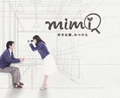 mimi公式サイトトップページの双眼鏡を持った女性と向かい合う男性とコンセプトの「好きな顔、みつけた」の文字