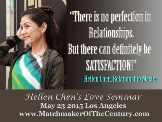 Hellen Chens Love Seminar