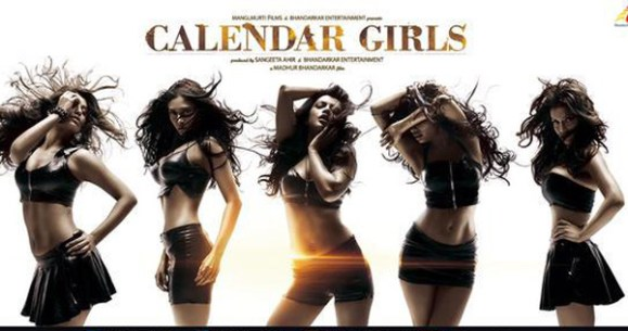 first-look-poster-image-calendar-girls