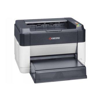 Kyocera ECOSYS FS-1040 Laserski štampač