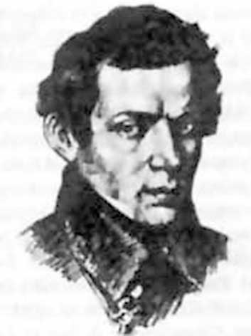Lobacsevszkij, Nyikoláj Ivanovics