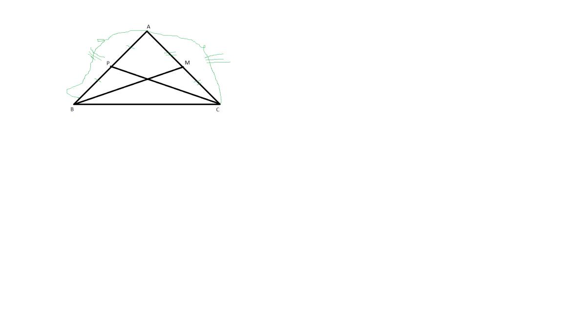 medianele intr-un triunghi isoscel