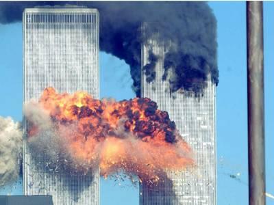 11-septembrie-15-ani-de-la-cel-mai-sangeros-atac-terorist-viata-celor-100-de-copii-care-s-au-nascut-dupa-ce-tatii-lor-au-murit-in-atentate-148502