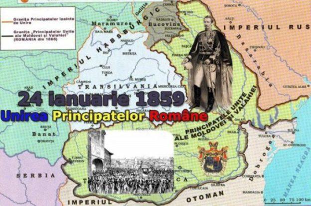 Unirea-principatelor-unirea-mica-harta