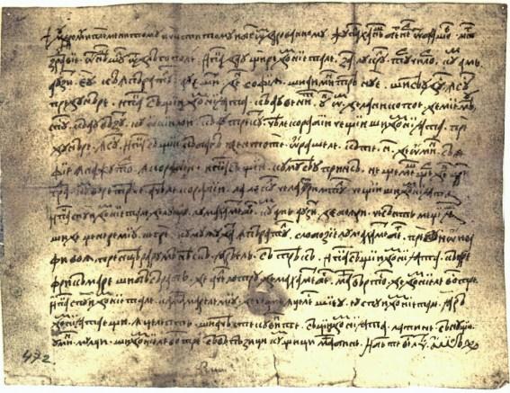 Scrisoarea lui Neacşu din Câmpulung 1521