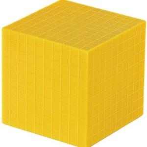 Sistemul zecimal - cuburi baza 10 interconectabile 21