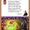 Himnusz 2