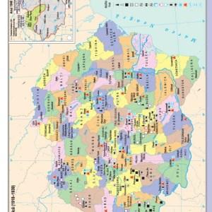 Atlas istoric scolar 7