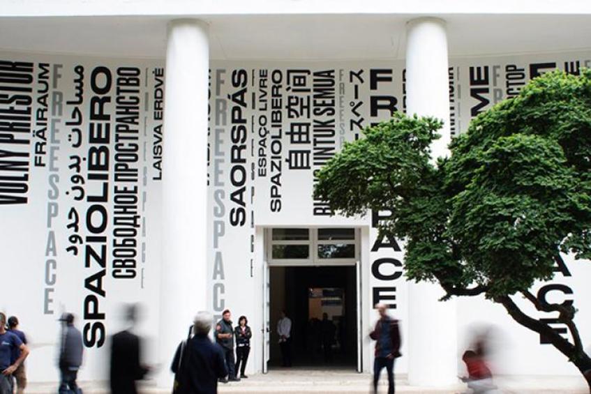 """alt=""""Biennale a Venezia - Ingresso giardini"""""""