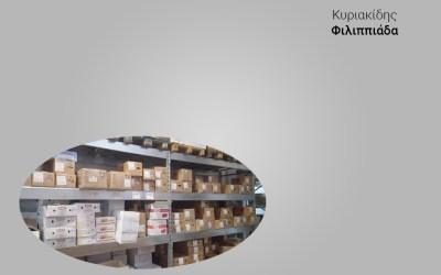 Τοποθέτηση Παλλετόραφου σε ψυγίιο για τοποθέτηση προϊόντων κατάψυξης