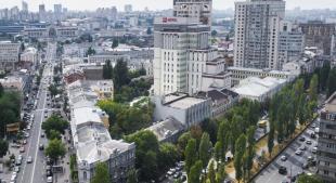 Calles Kiev