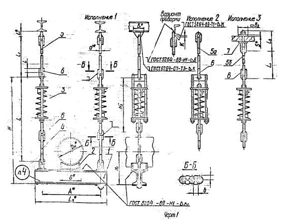 ОСТ 34 289-75