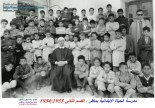 MATEUR - Ecole primaire Al-Hayet_2