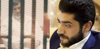 إبن محمد مرسي