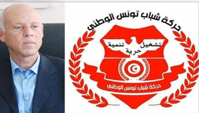 حركة شباب تونس