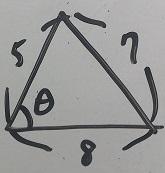 三角形の面積の求め方例題画像2