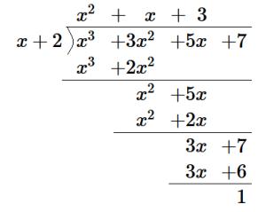割り算の筆算