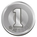 09 202005291円玉