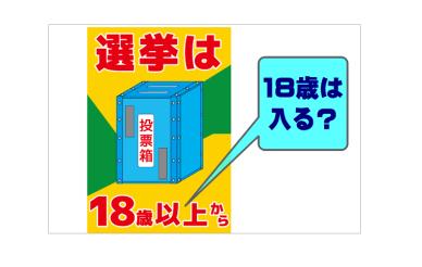 09 20201025数学用語