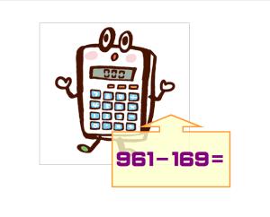 09 20201105トランプ5