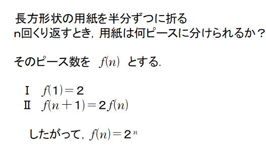 09 20210115指数8