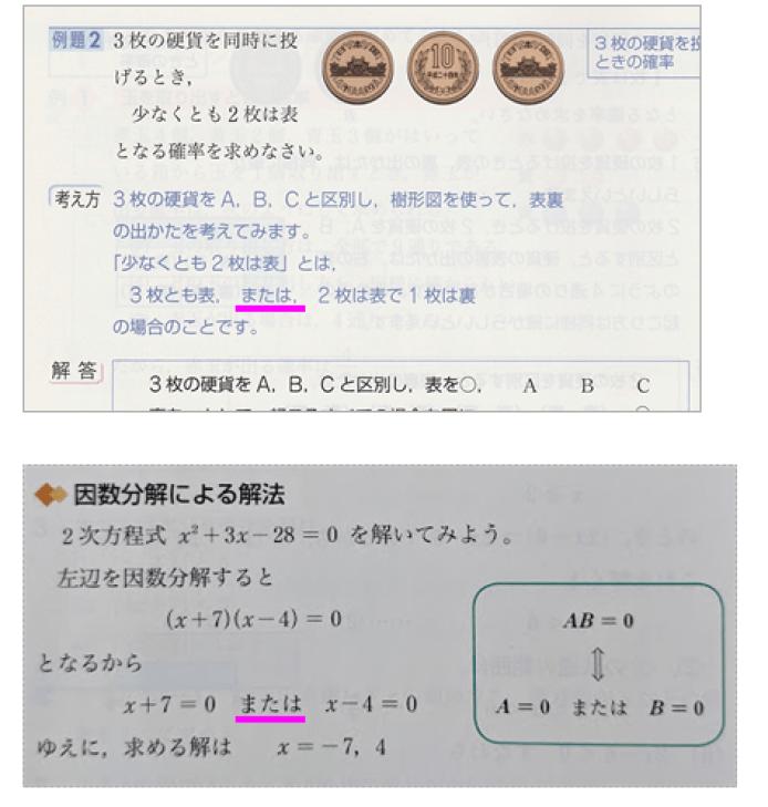 09 20210224細部7
