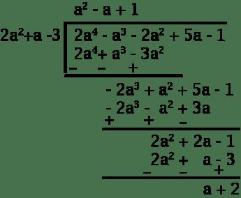 Bohupodi kose dekhi 4.2 Question 4c image 1