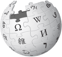 mathias-sager-free-knowledge-wikipedia-logo-v2